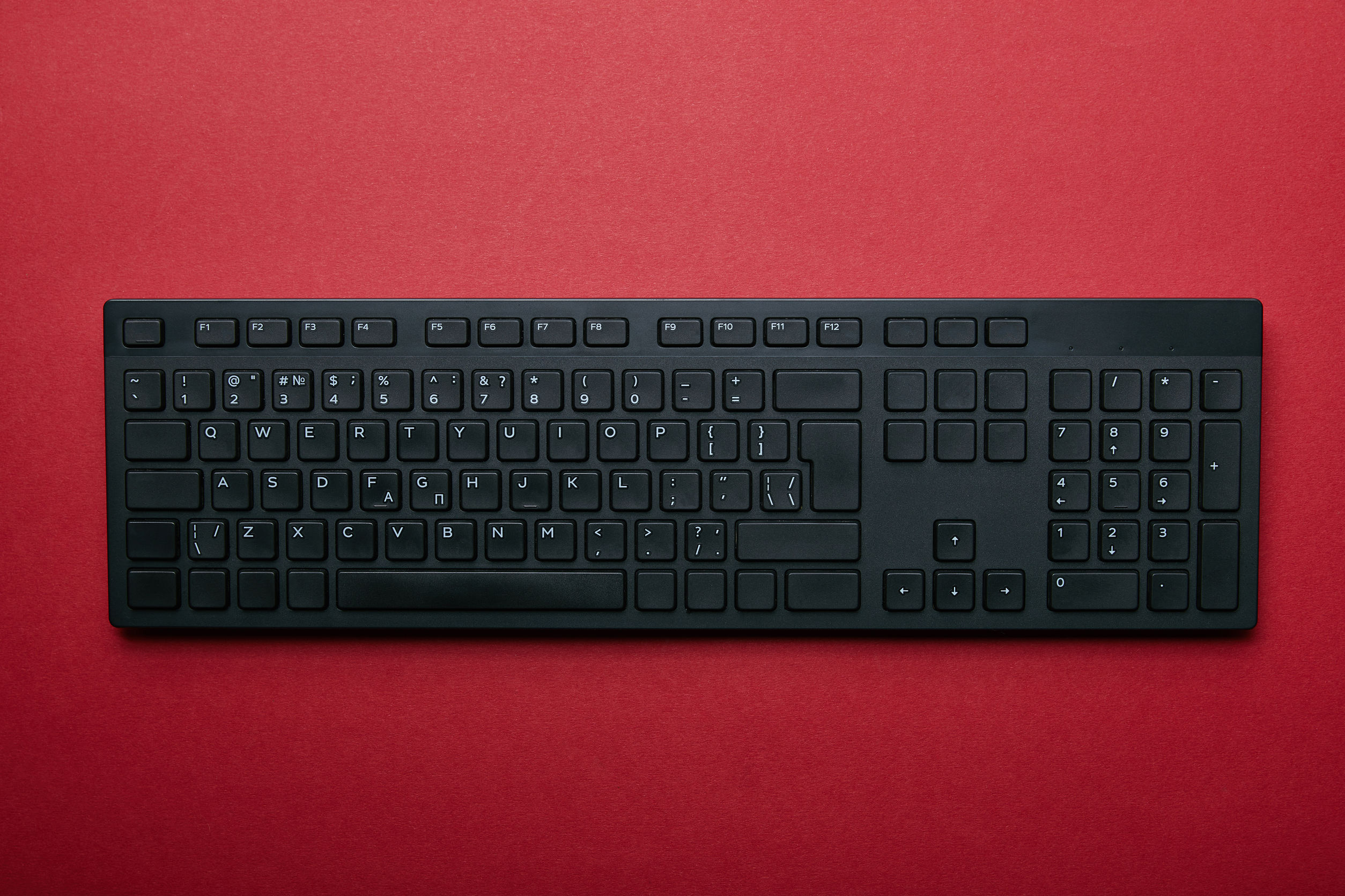 Best Keyboard 2021: Shopping Guide & Review